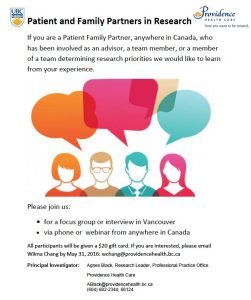 Call for Patient Family Partners